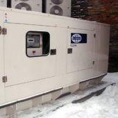 Система бесперебойного и гарантированного электроснабжения административного здания  отделения СБ РФ №8609/003