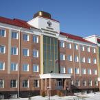 Управление Федерального казначейства по Брянской области