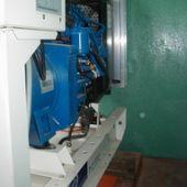 Запуск дизель-генератора в тестовом режиме