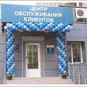 Система инженерного обеспечения (СИО) -  все под ключ для  ОАО «МРСК Центра». Центр обслуживания клиентов (ЦОК).