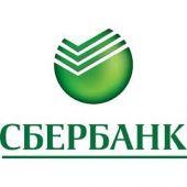 «Сбербанк России» Тверское отделение № 8607