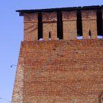 Видеокамера на крепостной стене