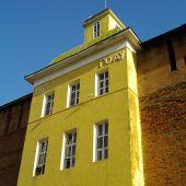 Установка видеокамер на исторических зданиях