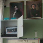 Видеонаблюдение в кабинете русского языка и литературы