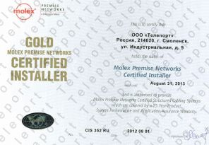 Gold Molex Premise networks Certified Installer